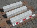 縁石 白御影石 2面JB G603 100x100x600 16.2kg【縁石】【車止め】【庭石】【送料無料】
