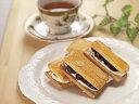 レーズンクッキー3個 フロレンツアーミレー4個の詰め合わせ...