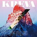CD/KREVA/存在感(初回限定盤 CD + DVD)