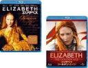 【バーゲンセール】2パック【中古】Blu-ray▼エリザベス(2枚セット)1、ゴールデン・エイジ ブルーレイディスク▽レンタル落ち 全2巻
