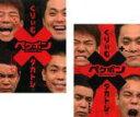 【バーゲンセール】2パック【中古】DVD▼ペケポン DVD くりぃむ×タカトシ怒涛のトークバトル(2枚セット)Vol 1、2▽レンタル落ち 全2巻