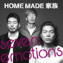 【中古】CD▼seven emotions 通常盤