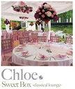 JAN4522197113050品 番KNCA12004出 演Chloe(Irma)制作年、時間2010年42分製作国日本メーカー等PCI MUSICジャンルCD、音楽/ジャズ・ブルースカテゴリーCD入荷日【2021-01-02】【あらすじ】1. [CD]1.Everything's Gonna Be Alright / Chloe feat.Julia Nilsson 2.I Dreamed a Dream / Chloe feat.Julia Nilsson 3.Lovin' You / Chloe feat.ellie 4.Jesus Joy Of Man's Desiring / Chloe feat.ellie 5.Miss You / Chloe feat.ellie 6.Rhapsody in Blue / Chloe feat.ellie 7.sakura / Chloe feat.ellie 8.Everything's Gonna Be Alright (LATELES remix) / Chloe feat.Julia Nilsson 9.I Dreamed a Dream / Chloe feat.Julia Nilsson 10.Nocturne / Chloeレンタル落ちの中古品です