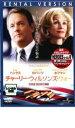 【中古】DVD▼チャーリー・ウィルソンズ・ウォー▽レンタル落ち