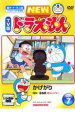 DVD>アニメ>オリジナルアニメ>作品名・な行商品ページ。レビューが多い順(価格帯指定なし)第4位