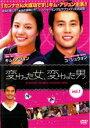 【バーゲンセール】【中古】DVD▼変わった女、変わった男 1【字幕】▽レンタル落ち 韓国