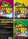 【バーゲンセール】【中古】DVD▼YOSHIMOTO PRESENTS LIVE STAND 08(3枚セット)0426、0427、0429▽レンタル落ち 全3巻