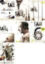 【送料無料】【中古】DVD▼SAW ソウ(7枚セット)1・2・3・4・5・6・ザ・ファイナル▽レンタル落ち 全7巻 ホラー