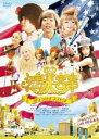 【中古】DVD▼矢島美容室 THE MOVIE 夢をつかまネバダ▽