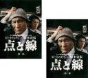 全巻セット2パック【中古】DVD▼ビートたけし×松本清張