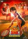 【中古】DVD▼劇場版 テニスの王子様 英国式庭球城決戦!▽レンタル落ち