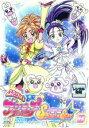 【バーゲンセール】【中古】DVD▼ふたりはプリキュア Splash☆Star 8(第29話〜第32話)▽レンタル落ち