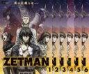 全巻セット【中古】DVD▼ZETMAN(6枚セット)第1話~第13話▽レンタル落ち