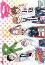 【処分特価・未検品・未清掃】【中古】DVD▼家庭教師 ヒットマン REBORN! 日常編 前編▽レンタル落ち