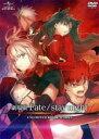 【中古】DVD▼劇場版 Fate stay night UNLIMITED BLADE WORKS▽レンタル落ち