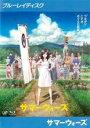 【中古】Blu-ray▼サマーウォーズ ブルーレイディスク▽レンタル落ち