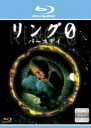 【バーゲンセールケースなし】【中古】Blu-ray▼リング0 バースデイ ブルーレイディスク▽レンタル落ち ホラー