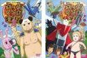 全巻セット2パック【中古】DVD▼ギャグマンガ日和 3(2枚セット)上巻、下巻▽レンタル落ち