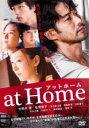 【処分特価・未検品・未清掃】【中古】DVD▼at Home アットホーム▽レンタル落ち