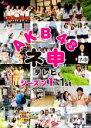 【バーゲンセールケースなし】【中古】DVD▼AKB48 ネ申テレビ シーズン1 1st▽レンタル落ち