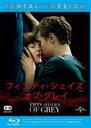 【中古】Blu-ray▼フィフティ・シェイズ オブ・グレイ ブルーレイディスク▽レンタル落ち