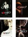 全巻セット【中古】DVD▼REC レック(4枚セット)1、2...