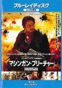 【バーゲンセール】【中古】Blu-ray▼マシンガン・プリーチャー ブルーレイディスク▽レンタル落ち