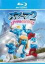 【中古】Blu-ray▼スマーフ2 アイドル救出大作戦! ブルーレイディスク▽レンタル落ち
