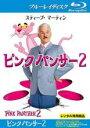 【バーゲンセールケースなし】【中古】Blu-ray▼ピンクパンサー 2 ブルーレイディスク▽レンタル落ち