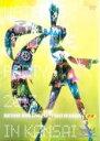 【バーゲンセールケースなし】【中古】DVD▼初音ミク ライブパーティー 2013 in Kansai ミクパ♪ 後編▽レンタル落ち