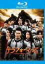 【中古】Blu-ray▼テラフォーマーズ ブルーレイディスク▽レンタル落ち