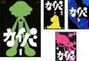 全巻セット【送料無料】【中古】DVD▼カイバ(4枚セット)第1話~第12話 最終▽レンタル落ち
