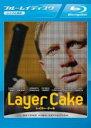 【バーゲンセール】【中古】Blu-ray▼レイヤー ケーキ ブルーレイディスク▽レンタル落ち