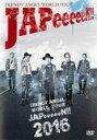 【処分特価・未検品・未清掃】【中古】DVD▼トレンディエンジェル TRENDY ANGEL WORLD TOUR 'JAPeeeeeN!!▽レンタル落ち