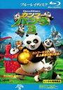 【バーゲンセール】【中古】Blu-ray▼カンフー・パンダ3 ブルーレイディスク▽レンタル落ち
