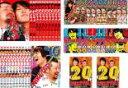 【送料無料】【中古】DVD▼にけつッ!!(40枚セット)1〜20▽レンタル落ち 全40巻
