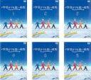 全巻セット【送料無料】【中古】DVD▼宇宙よりも遠い場所(6枚セット)第1話〜第13話 最終▽レンタル落ち