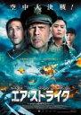 【中古】DVD▼エア・ストライク▽レンタル落ち