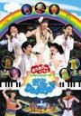【中古】DVD▼NHK おかあさんといっしょ スペシャルステージ 青空ワンダーランド▽レンタル落ち