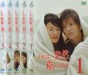 全巻セット【中古】DVD▼それは、突然、嵐のように…(5枚セット)第1話〜最終話▽レンタル落ち