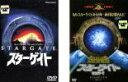 【バーゲンセール】2パック【中古】DVD▼スターゲイト(2枚セット)スターゲイト + スターゲイト SG-1▽レンタル落ち 全2巻