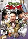【中古】DVD▼モヤモヤさまぁ〜ず2 Vol.19▽レンタル落ち