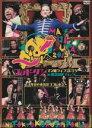 【中古】DVD▼ゴッドタン マジ歌ライブ 2015in 東京国際フォーラム 9年目の本気がココにある▽レンタル落ち