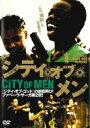 【中古】DVD▼シティ・オブ・メン▽レンタル落ち