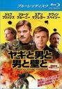 【バーゲンセール】【中古】Blu-ray▼ヤギと男と男と壁と ブルーレイディスク▽レンタル落ち