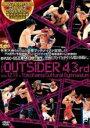 【バーゲンセール】【中古】DVD▼ジ アウトサイダー 43rd RINGS THE OUTSIDER SPECIAL in 横浜文化体育館▽レンタル落ち