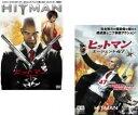 【バーゲンセール】2パック【中古】DVD▼ヒットマン(2枚セット) 完全無修正版 + エージェント47▽レンタル落ち 全2巻
