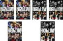 【バーゲンセール】全巻セット【中古】DVD▼HiGH&LOW(6枚セット)SEASON1、SEASON2▽レンタル落ち