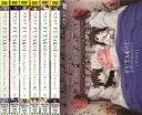 【バーゲンセール】全巻セット【中古】DVD▼フタコイ オルタナティブ(6枚セット)第1話~第13話 最終▽レンタル落ち