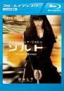 【バーゲンセール】【中古】Blu-ray▼ソルト ブルーレイディスク▽レンタル落ち